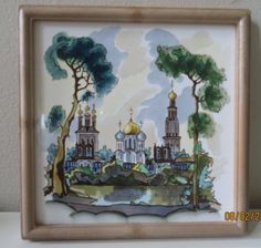 Soviet Era Russian Hand painted Decorative Tiles  Moscow Novodevichy Convent by Mayuls on Etsy