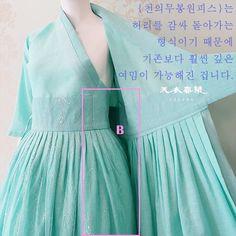 생활한복 { 천의무봉 원피스 } 공개! : 네이버 블로그 Abaya Fashion, Skirt Fashion, Fashion Outfits, Abaya Designs, Korean Traditional Dress, Traditional Dresses, Japanese Fashion, Korean Fashion, Abaya Mode