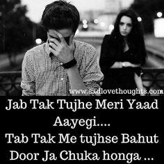 Alone Boy In Love Images Hindi Imaganationfaceorg
