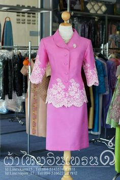 Barong Tagalog, Kebaya Brokat, Thai Dress, African Attire, New Model, Traditional Dresses, Fashion Outfits, Womens Fashion, Muslim