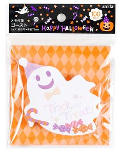 Ghost Die-cut Sticky Notes Halloween (100 sheets/pkg)