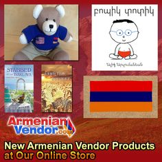 Are you looking for exciting New Armenian Gifts for the holiday season? Or for any occasion? Our Armenian Gift Shop always has many new Armenian Products to consider. So look no further. We have over 1600 items at ArmenianVendorStore.com. There's many categories of Armenian Products. Click here to visit our Armenian Gift Shop.