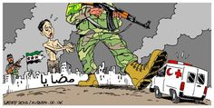 SYRIA and IRAQ NEWS: In a New Sick Low Assad Supporters Taunt People Starving to Death in Madaya With Pictures of Sumptuous Meals, on Social Media. *For More #Iraq and #Syria News ...* http://www.petercliffordonline.com/syria-iraq-news-5 PIC: Man's Inhumanity to Man (courtesy of Carlos Latuff):