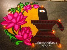 Easy Rangoli Designs Videos, Easy Rangoli Designs Diwali, Rangoli Designs Latest, Free Hand Rangoli Design, Rangoli Ideas, Rangoli Designs Images, Beautiful Rangoli Designs, Simple Rangoli, Mehndi Images