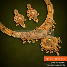 Gold Ring Designs, Gold Bangles Design, Gold Jewellery Design, Pearl Necklace Designs, Gold Earrings Designs, Gold Necklace, Gold Mangalsutra Designs, Gold Jewelry Simple, Fashion Jewelry