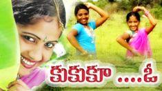 Telangana Folk Songs - Eai Raj - Kukukoo O - Super Hit Video Songs - Folk