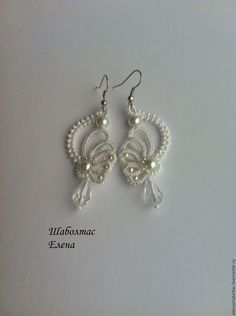 White Pearled Tatted Earrings