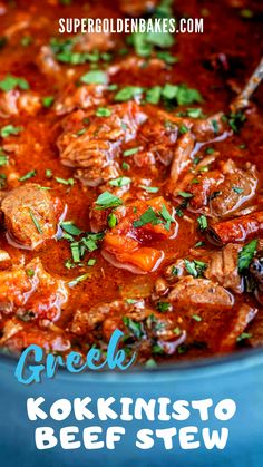 Kokkinisto - Beef Stew in Tomato Sauce - Supergolden Bakes Greek Tomato Sauce Recipe, Instapot Beef Stew, Tomato Beef Stew, Greek Dishes, Main Dishes, Pork Casserole, Potted Beef Recipe, Tagine Recipes, Greek Cooking