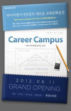 [HRD] YBM Career Campus Grand Opening (이경선)
