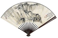 Folding Fan Gallery