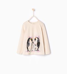 ZARA - KINDER - Shirt mit Tierprint