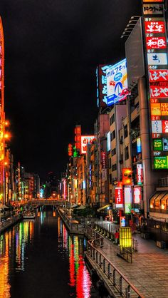 Osaka City at Night, Japan