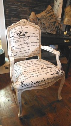 SOLDVintage Louis XIV Style French Arm Chair by ZoeysUberChicLoft, $198.00
