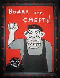 Картинки по запросу ложкин карта россии
