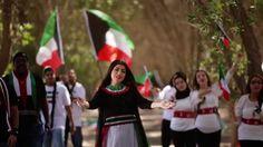 اغنيه وطنيه فيديو كليب كويت الحبيبة ٢٠١٣ Kuwait National Day, Arabic Food, Insta Pic, Children, Kids, Graphic Design, People, Beauty, Beautiful