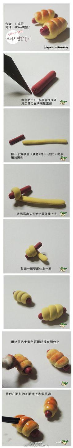 【超轻粘土教程】香肠面包2 by:@PinkM墨仔
