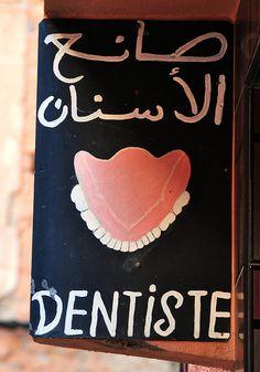 Dentist, Marrakech, 2009.  Photo: dj_pingu.