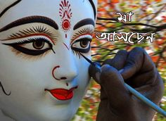 Subho Mahalaya Bengali sms wishes message quotes status greetings Beautiful pictures photos text messages with Images, Sms Message, Message Quotes, Happy Durga Puja, Wishes Messages, Text Messages, Happy Birthday Wishes Cards, Bangla Quotes, Festivals Of India, Wish Quotes