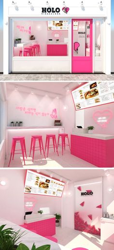 7 Best Store Design Ideas Very Unique! Find ideas for Interiors with many of inspiring photos from design professionals. Cake Shop Interior, Cafe Interior Design, Boutique Interior, Cafe Design, Pastry Shop Interior, Cake Shop Design, Coffee Shop Design, Store Design, At Home Store
