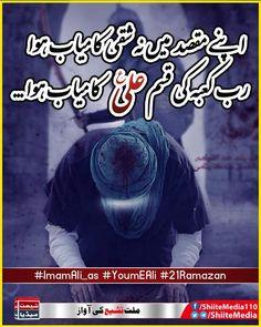 139 best Zuban k Sath Dil Bola Ali Mola Ali Mola a  s images