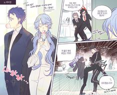 Aesthetic Art, Aesthetic Anime, Manhwa, Manga Art, Anime Art, Webtoon Comics, Ship Art, Anime Comics, Anime Guys