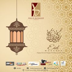 Future Car Rentals wishes you all a very happy and peaceful Eid. May Allah accept your good deeds, forgive your transgressions and ease the suffering of all peoples around the globe.  Eid Mubarak!