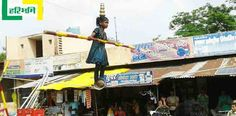 हैरतअंगेज करतब दिखाने को मजबूर बच्चे http://www.haribhoomi.com/news/india/crime/administration-not-serious-child-labor-laws/40523.html