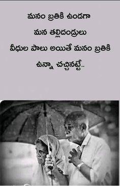 Telugu Inspirational Quotes, Arabic Quotes, Hard Work Quotes, Work Hard, Quotations, Qoutes, Best Quotes, Love Quotes, Well Said Quotes