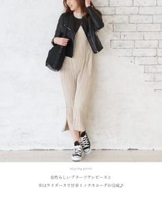 【楽天市場】ノーカラーレザーの大人で素敵な着回し集2/23新作:Style for mom