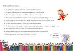 Μαθαίνω ορθογραφία μέσα από ασκήσεις! 34 σελίδες έτοιμες για εκτύπωση! - ΗΛΕΚΤΡΟΝΙΚΗ ΔΙΔΑΣΚΑΛΙΑ Greek Language, School Lessons, Home Schooling, Speech Therapy, Special Education, Elementary Schools, Worksheets, Teaching, Books