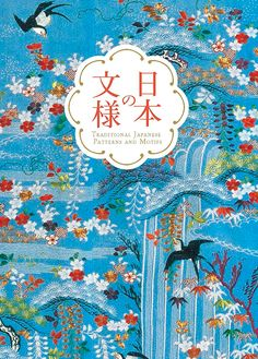 Cover design: Traditional Japanese Patterns and Motifs
