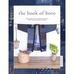 Japanese Patchwork, Japanese Textiles, Japanese Fabric, Japanese Quilt Patterns, Japanese Kimono, Textiles Techniques, Sewing Techniques, Boro Stitching, Reverse Applique