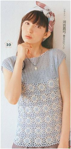 Inspirations Croche with Any Lucy: Tunic