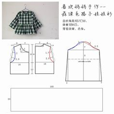 This Pin was discovered by Ban Kids Dress Patterns, Baby Clothes Patterns, Sewing Patterns For Kids, Sewing For Kids, Baby Sewing, Baby Patterns, Clothing Patterns, Sewing Clothes, Diy Clothes