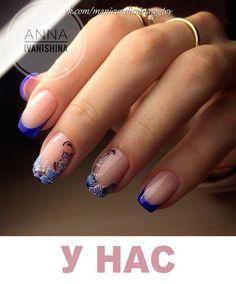 Easy Nail Art Designs for Women 2018 - Our Nail Simple Nail Art Designs, Cute Nail Designs, Easy Nail Art, Flower Designs For Nails, Fancy Nails, Pretty Nails, Gel Nails, Nail Polish, Nail Nail