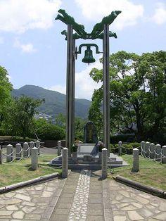Image: bell in Nagasaki Peace Park