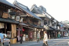 While in Kawagoe, shop at Yuzen. At Yuzen, you can find all sorts of chopsticks. You can even have your name engraved in the chopsticks without any extra charge (CNNGo). Saitama Prefecture, Wide World, Future Travel, Tokyo, Places To Visit, Street View, Japanese, Cozy Mysteries, Chopsticks