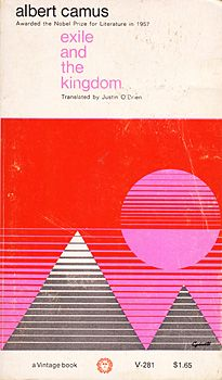ASB :: Cover Archive :: George Giusti