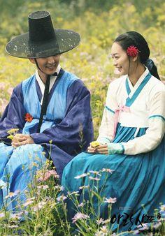 Korean American, Korean Men, Korean Traditional Dress, Traditional Outfits, Korean Drama Movies, Korean Actors, Arang And The Magistrate, Wang So, Lee Jun Ki