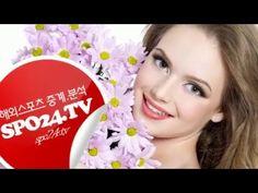 SPO24TV#해외스포츠중계#해외스포츠생중계#해외스포츠실시간중계4