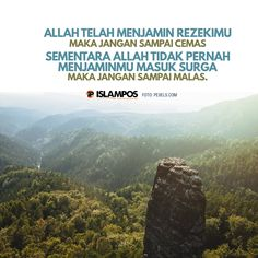Islamic Quotes, Religious Quotes, Art Quotes, Motivational Quotes, Quote Art, Allah, Learn Islam, Self Reminder, Quran
