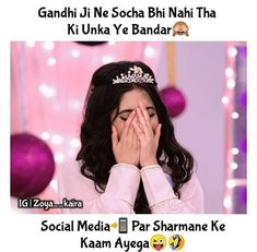 Clean Funny Jokes, Funny Jokes For Adults, Funny School Jokes, Very Funny Jokes, Funny Memes, Hilarious, Crazy Girl Quotes, Girly Quotes, Punjabi Funny Quotes