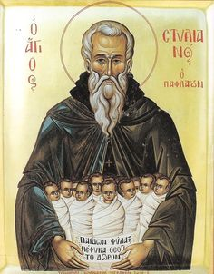 St. Stylianos of Paphlagonia the Righteous. Known as a protector of children, St Stylianus is depicted in iconography holding an infant in his arms. Pious Christians ask him to help, heal and protect their children, and childless women entreat his intercession so that they might have children.
