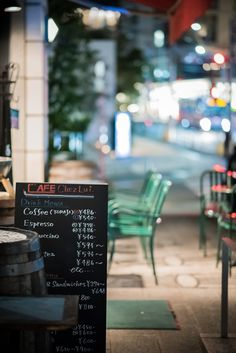 AF-S Nikkor with Nikon January 2016 Shibuya Ward, Tokyo, Japan Desktop Background Pictures, Blue Background Images, Poster Background Design, Blurred Background, Photo Backgrounds, Blue Backgrounds, Puerto Rico Pictures, Blur Background Photography, Best Photo Poses