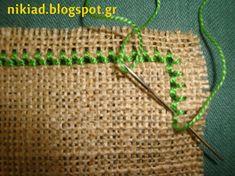 Χειροτεχνήματα: Πώς να μην ξεφτίζει η λινάτσα ή το λινό / How to keep burlap or linen from fraying