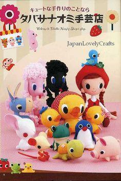 HAPPY FELT FRIENDS BY NAOMI TABATHA - JAPANESE HANDMADE CRAFT ...