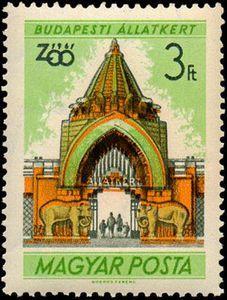 ◇Hungary  1961    Entrance of Budapest Zoo