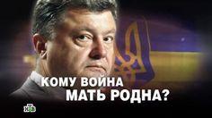 ЕС предоставит Украине 600 млн евро сразу после выделения транша МВФ, — Порошенко – укринформа