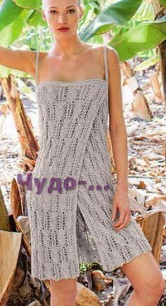 18 Пляжное платье