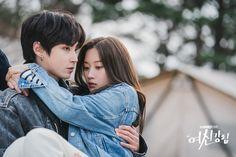 Drama Eng Sub, Cute Love Stories, Weightlifting Fairy Kim Bok Joo, Beauty Forever, Korean Couple, Cha Eun Woo, Drama Korea, True Beauty, Korean Actors